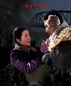 The Other Side of the Mountain (2012) Episode 1 English Subbed