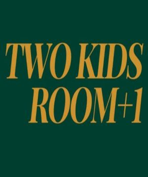 Two Kids Room+1 (2020) Episode 6 English Subbed