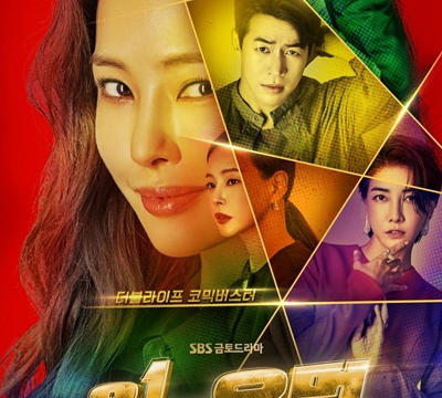 One The Woman 2021 Episode 11 English Sub