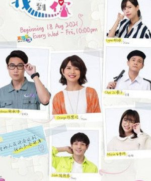 You're My Destiny (2021) Episode 8 English Subbed