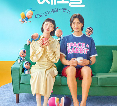 Yumi's Cells (2021) Episode 5 English Subbed