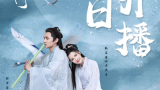 Bright As The Moon 2021 Episode 29 English Sub