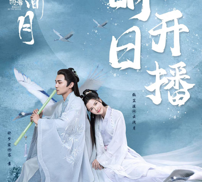 Bright As The Moon 2021 Episode 19 English Sub