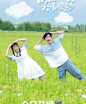 Hey, Your Big Business Is Wonderful (2021) Episode 20 English Subbed