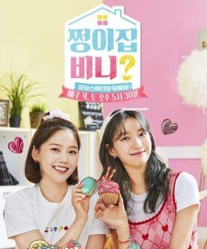 Hyo Jung & Binnie's Sweet Home (2021) Episode 9.1 English Subbed