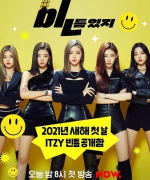 """ITZY """"b (2021) Episode 20 English Subbed"""