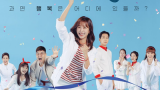The All-Round Wife (2021) Episode 8 English Subbed