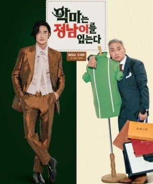 The Devil Wears Jung Nam 2020 Episode 103 English Sub