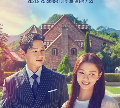A Gentleman And A Young Lady 2021 Episode 11 English Sub